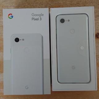 Google pixel3 64GB White