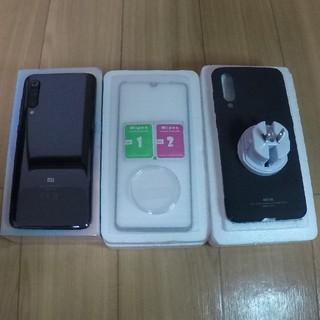 ANDROID - xiaomi Mi9 ブラック  6+128GB おまけ多数