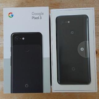 Google pixel3 64GB Just Black
