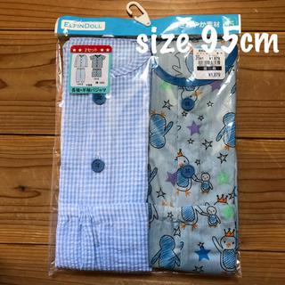 ニシマツヤ(西松屋)の【新品】長袖+半袖パジャマ 2セット 95cm(パジャマ)
