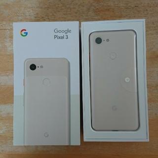Google pixel3 64GB