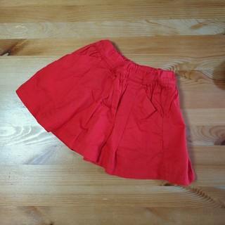 ブリーズ(BREEZE)の 《ブリーズ/BREEZE》パンツ付きスカート/スカパン//90センチ(スカート)