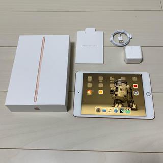 Apple - iPad mini 5 Wi-Fi 256GB Gold MUU62J/A
