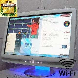フジツウ(富士通)の《20型ワイド液晶搭載》光る一体型PC F/G70T(デスクトップ型PC)