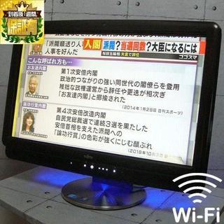 フジツウ(富士通)の《地デジOK》タッチパネル対応一体型 F/G70T(デスクトップ型PC)