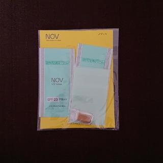 ノブ(NOV)のノブ試供品(サンプル/トライアルキット)