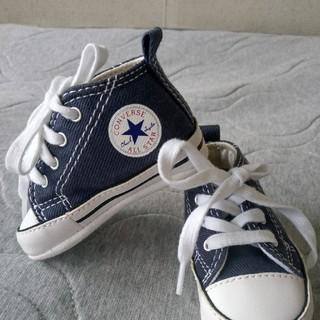 コンバース(CONVERSE)の赤ちゃん 靴 コンバース(スニーカー)