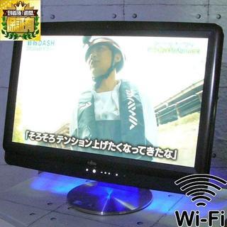 フジツウ(富士通)の地デジ,BS,CS 3波 BD視聴可能 無線LAN WEBカメラ(デスクトップ型PC)