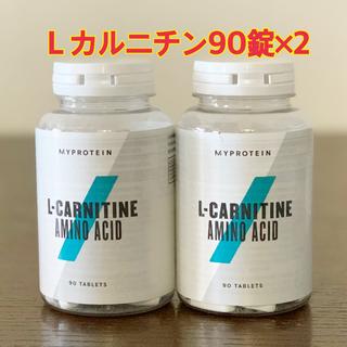 MYPROTEIN - 週末セール‼︎マイプロテイン Lカルニチン アミノ酸 90錠×2 サプリ