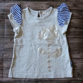 セラフ(Seraph)の*セラフ*シルバープリントTシャツ(Tシャツ)