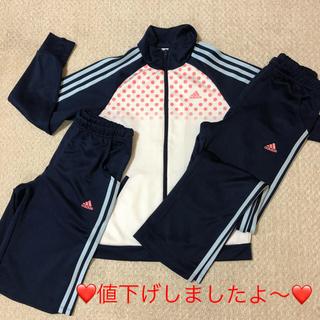 adidas - adidas☆160cm☆ジャージ3点セット