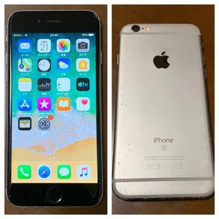 iPhone - iPhone 6s 64GB スペースグレイ Softbank キズ有り