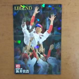 広島東洋カープ - 【レジェンド 新井 貴浩】2019 プロ野球チップス