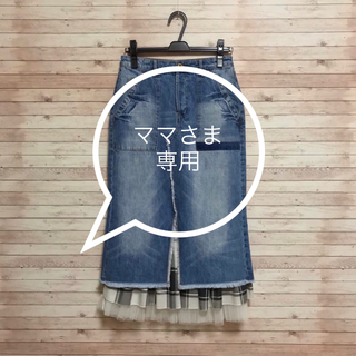 SCOT CLUB - JOYMAKER スカート