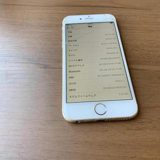 Apple - iPhone 6S 64G gold DOCOMO 画面割れ
