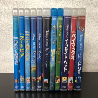 Disney - 【新品同様】ディズニー ブルーレイ 11点 Disney Blu-ray DVD