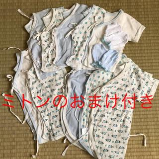 ニシマツヤ(西松屋)の新生児 肌着セット(肌着/下着)