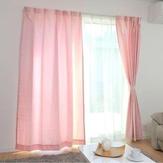 ☆カーテン 4枚組☆(ドレープ2枚・レース2枚) UVカット 洗える ピンク
