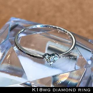 リング 18金 ハート k18 天然 ダイアモンド リング ハート heart(リング(指輪))