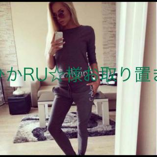 カルバンクライン(Calvin Klein)のひかRU☆様専用(ルームウェア)