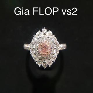 ファンシーライトオレンジピンク Giaダイヤモンド指輪(リング(指輪))