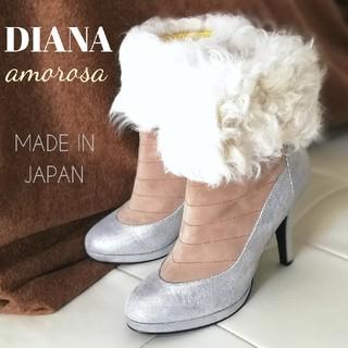 ダイアナ(DIANA)のDIANA/amorosa(アモロサ)ファー*ショートブーツ/23cm/シルバー(ブーツ)