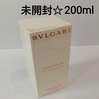 ブルガリ(BVLGARI)のブルガリ オムニア クリスタリン ボディーローション 200ml(ボディローション/ミルク)