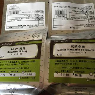 LUPICIA - ルピシア 中国茶 2個