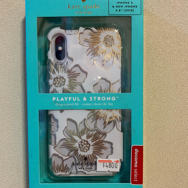 iphone6 の ケース を iphone8 、 kate spade new york - ケイトスペード・ iPhone XR ケース kate spadeの通販 by わかばん's shop|ケイトスペードニューヨークならラクマ