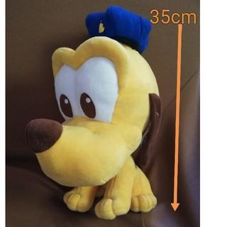 Disney - プルート ぬいぐるみ(35cm)