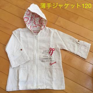 cb217eede3132 フーセンウサギ(Fusen-Usagi)の女児 フード付きコットンジャケット(ジャケット