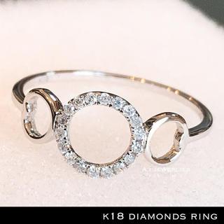 リング 18金 ダイアモンド k18 天然石 ダイアモンド リング (リング(指輪))
