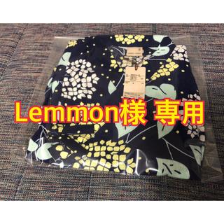 petit main - プティマイン 甚平 80cm 紫陽花 ベビー服 ロンパース