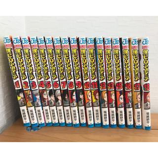 集英社 - 僕のヒーローアカデミア 1〜18巻セット