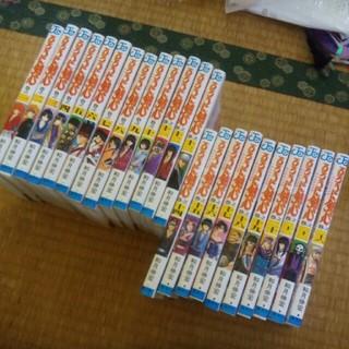 シュウエイシャ(集英社)のるろうに剣心 コミック 23冊セット(女性漫画)