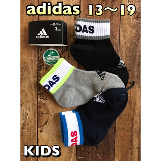 adidas - adidas♡13〜19