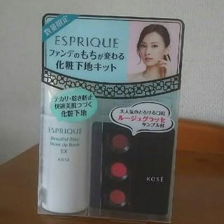 エスプリーク(ESPRIQUE)のエスプリーク テカリくずれ防止 化粧下地(化粧下地)