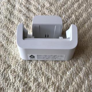 フジツウ(富士通)のスマートフォン★充電器★卓上ホルダー(バッテリー/充電器)