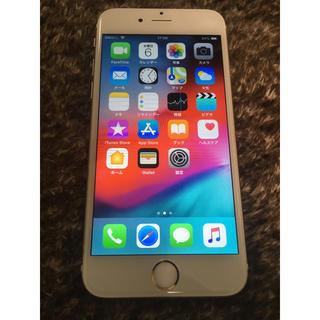 Apple - iPhone 6s Gold 64GB au