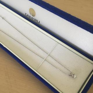 大丸 - プラチナ900 ダイアモンド ネックレス