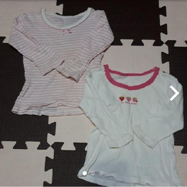 西松屋(ニシマツヤ)の女の子肌着80  2枚セット売り キッズ/ベビー/マタニティのベビー服(~85cm)(肌着/下着)の商品写真