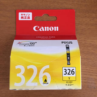 Canon - Canon 純正インク BCl-326Y イエロー