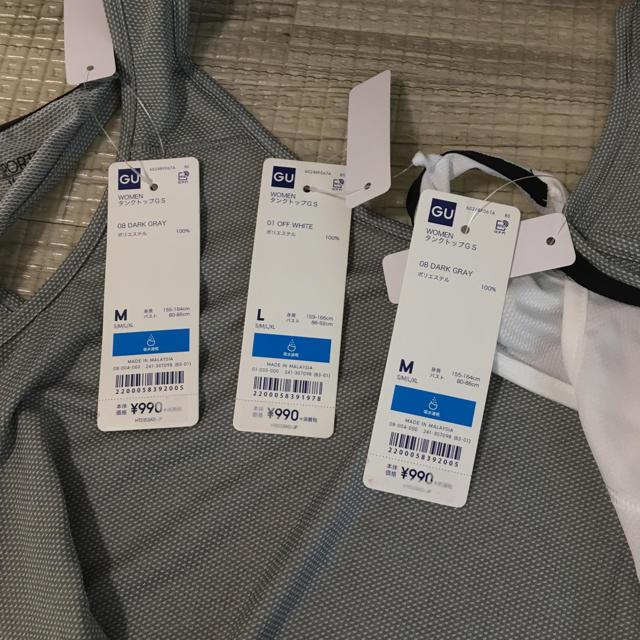 GU(ジーユー)のgu スポーツ タンクトップ 3着 スポーツ/アウトドアのランニング(ウェア)の商品写真