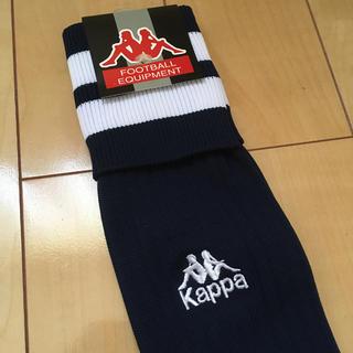 カッパ(Kappa)の《専用です》フットサル サッカー 靴下  Kappa(その他)