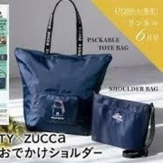 ズッカ(ZUCCa)のキティーちゃん トートバッグとショルダーバッグ☆(キャラクターグッズ)