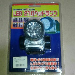 【116】LED 21灯ヘッドランプ