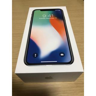 iPhone - iPhoneX 64GB 新品未使用品