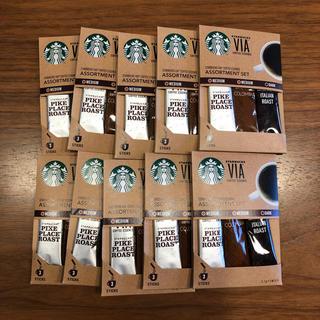 スターバックスコーヒー(Starbucks Coffee)のスターバックスVIAアソート 3本入×10個(コーヒー)