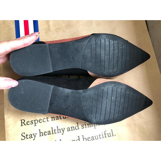 ZARA(ザラ)のZARA  フラットパンプス(24) レディースの靴/シューズ(ハイヒール/パンプス)の商品写真