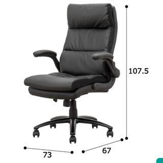 ニトリ - ニトリ オフィスチェア ワークチェア ブラック